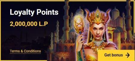 Loyality Points 2,000,000