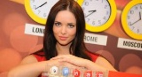 Jetbull Live Game Lotto 5 36