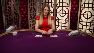 No Commission Baccarat £1